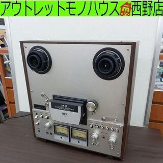 AKAI オープンリールデッキ GX-630D アカイ 通電 確...