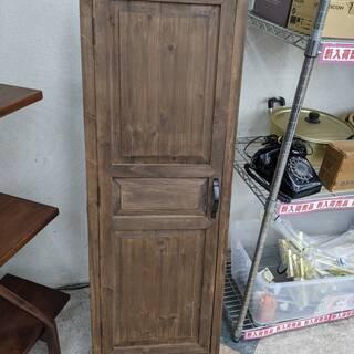 スタンドミラー/鍵収納付き/扉付き