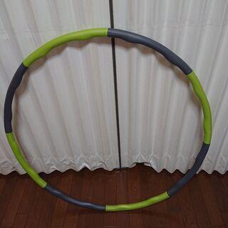 フラフープ直径96センチ
