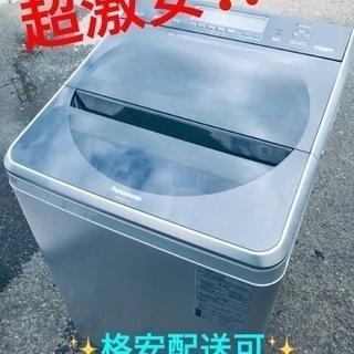 ET1778番⭐️12.0kg⭐️ Panasonic電気洗濯機⭐️