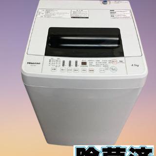 【お得】人気急上昇中💦 リサイクル家電