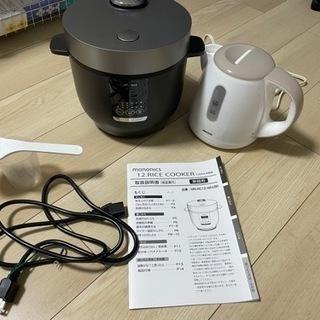 炊飯器と電気ケトル!