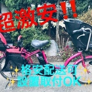 ET1781番⭐️電動自転車Panasonic ギュット …
