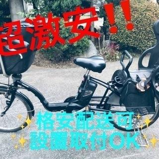 ET1782番⭐️電動自転車Panasonic ギュット …