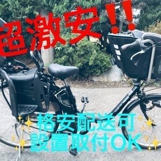 ET1783番⭐️電動自転車Panasonic ビビ チャ…