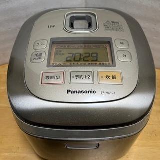 2013年製 パナソニック Panasonic SR-HX102...