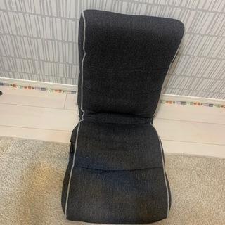 【無料】座椅子