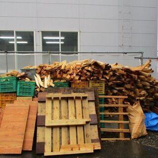 木材(破材)を売ります。