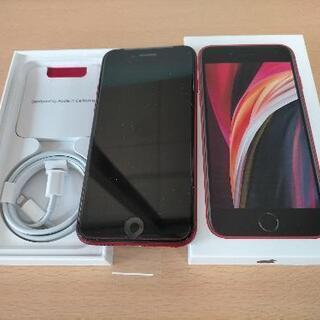 格安!iPhoneSE2新品同様レッド64Gシムフリーおまけ有!