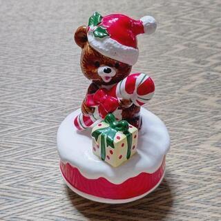 【ネット決済】クリスマスオルゴール★聖夜 陶器 くまのオルゴール