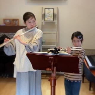 【フルート・オカリナ・ピアノ・音楽療法】個人レッスン音楽教室