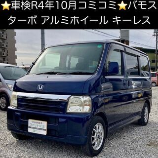 総額15.0万円★ターボ★アルミホイール★キーレス★平成15年式...