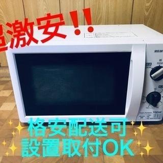 ET1805番⭐️アイリスオーヤマ電子レンジ⭐️ 2019…
