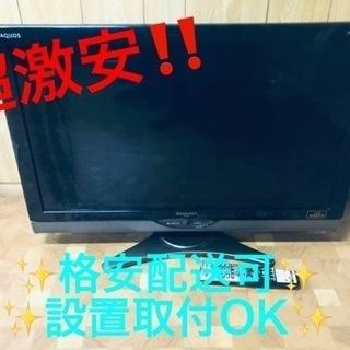 ET1806番⭐️SHARP  液晶カラーテレビ ⭐️