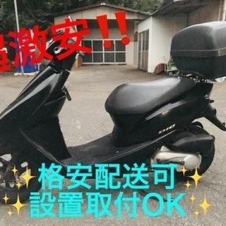 ET1809番⭐️ホンダ デュオ 黒⭐️