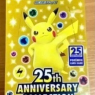ポケモンカード ポケカ 25th アニバーサリーコレクション  ...