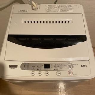 【ネット決済】ヤマダ電機 洗濯機