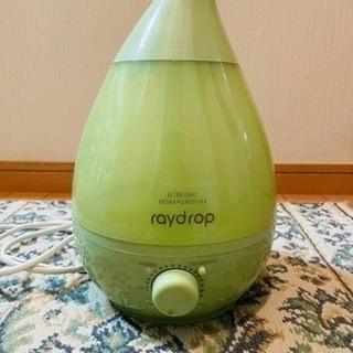 raydrop レイドロップ 超音波式 アロマ加湿器 CH…