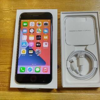 新品 iPhone SE(第2世代)128GB ブラック SIMフリー