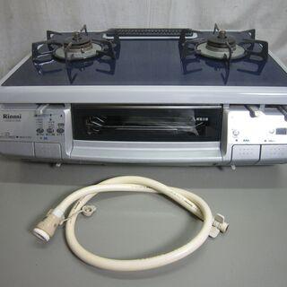リンナイガスコンロ(2008年製)両面焼きガラストップ
