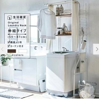 洗濯機ラック/ランドリーラック