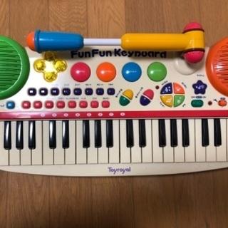 Fun fun keyboard あげます