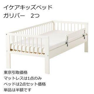 IKEA キッズベッド GULLIVER ガリバー 2つ…