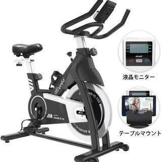 【ネット決済】スピンバイク フィットネスバイク 16KG 無段階...