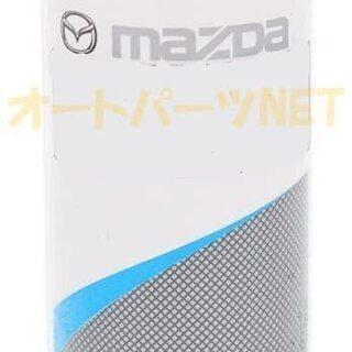 ★2本★筆付★MAZDA【マツダ純正】タッチアップペイント/タッ...