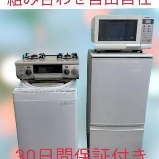 👌 有名国産から海外製までより取り見取り‼ 😋 リサイクル家電(...