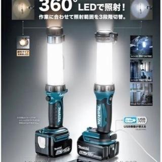 マキタ 充電式LEDワークライト ML807(本体のみ)