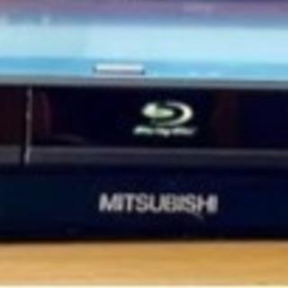 MITSUBISHI REAL ブルーレイ BZ DVR-…
