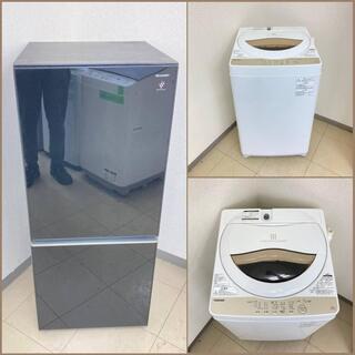 【地域限定送料無料】【有名国産セット】冷蔵庫・洗濯機  C…