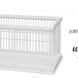 【ネット決済】アイリスオーヤマ ウッディサークル ホワイト おすすめ