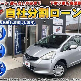 【車検R4年7月満了】ホンダ フィット 13G Fパッケージ /...