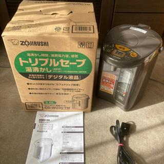 象印 CD-WU30-TM 湯沸かしポット3.0L 202…