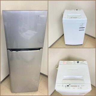 【地域限定送料無料】【激安セット】冷蔵庫・洗濯機  XRA092...