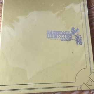 ベースボールヒーローズ アルバム カード