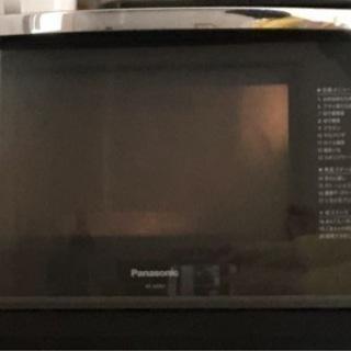 Panasonic オーブンレンジ NE-M263