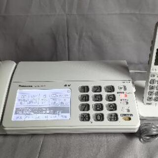 Panasonic  パーソナル ファックス
