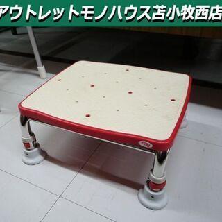 安寿 ステンレス製浴槽台 ジャスト12-15 高さ2段階調…