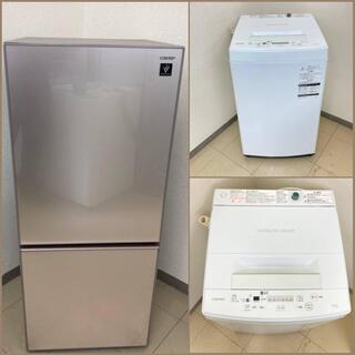 【地域限定送料無料】【国産セット】冷蔵庫・洗濯機.   ARS1...