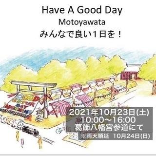 本八幡⭐︎ニューボロイチ Have A Good Day M...