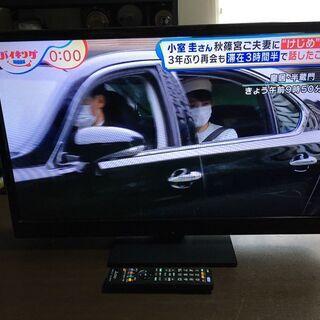 2019年製 リモコン付!三菱 液晶テレビ 32インチ L…