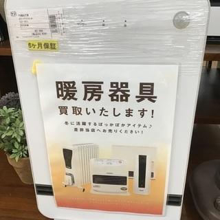 【トレファク神戸新長田】YAMAZENのセラミックファンヒーター...