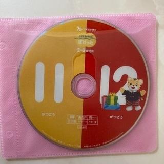 こどもちゃれんじ ぽけっと DVD 2枚組