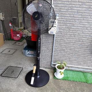 【ネット決済】扇風機