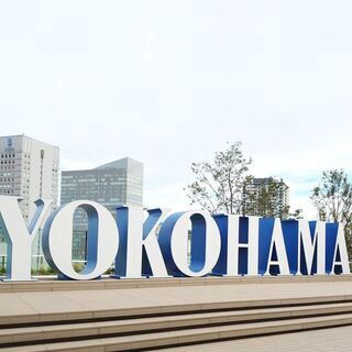 10/29(金) 19:00開催✫横浜北口ビジ活♪異業種交流会V...