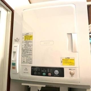 【2020年製】HITACHI 日立 乾燥機