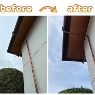 東大阪市岩田町にて雨樋修理さして頂きました。